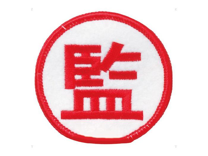 MIKASA KM-マーク (バレーボール アクセサリー その他・グッズ)監督マーク【スポーツ用品 > チーム スポーツ > バレーボール】【MIKASA/ミカサ】/KM