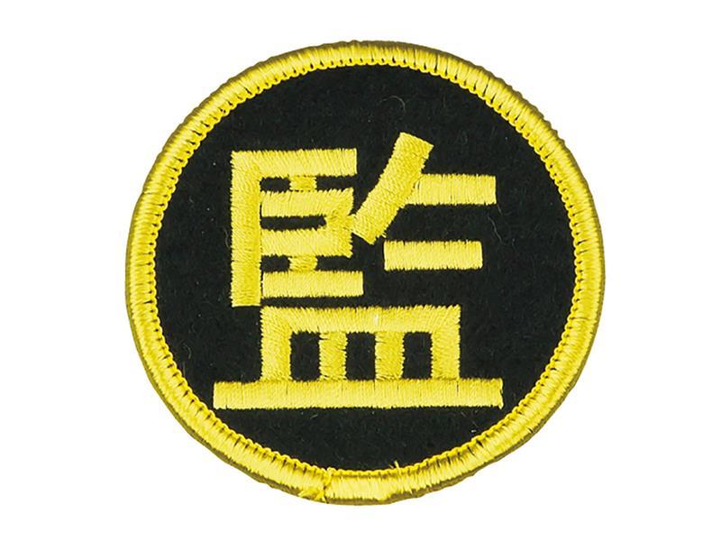 MIKASA KMG-マーク (バレーボール アクセサリー その他・グッズ)【スポーツ用品 > チーム スポーツ > バレーボール】【MIKASA/ミカサ】/KMG