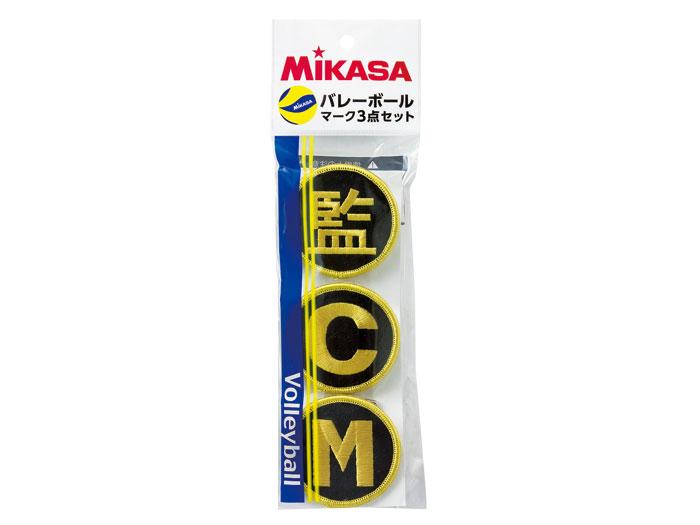 MIKASA KMG-バレーボールマーク3点セット (バレーボール アクセサリー その他・グッズ)【スポーツ用品 > チーム スポーツ > バレーボール】【MIKASA/ミカサ】/KMGV