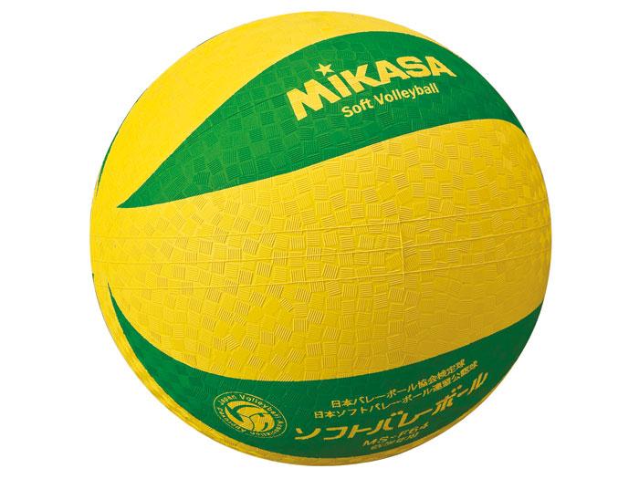 MIKASA カラーソフトバレーボール (バレーボール ボール ソフトバレーボール)【スポーツ用品 > チーム スポーツ > バレーボール】【MIKASA/ミカサ】/MSF64