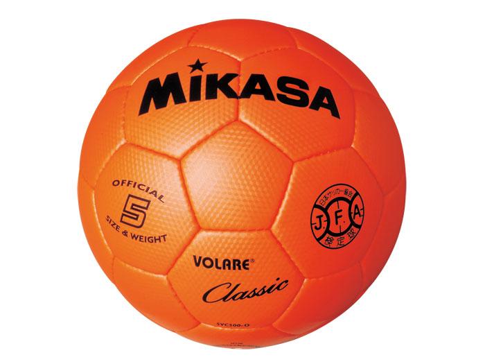 MIKASA サッカーボール 検定球 5号 (フットサル&サッカー ボール サッカーボール5号球)オレンジ(O)【スポーツ用品 > チーム スポーツ > サッカー】【MIKASA/ミカサ】/SVC500