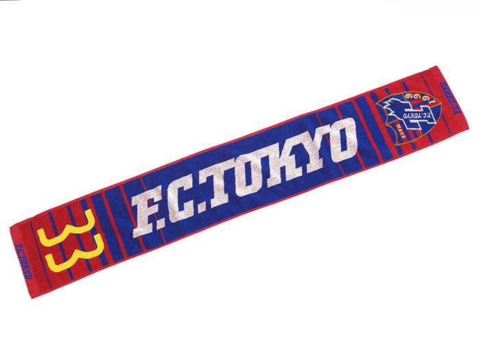 FC東京ナンバータオルフラー'17 (フットサル&サッカー FC東京関連ウェアー・グッズ)【スポーツ用品 > チーム スポーツ > サッカー】【GALLERY・2】/C11107