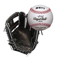 野球専門店
