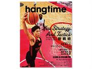 hangtime Issue 007