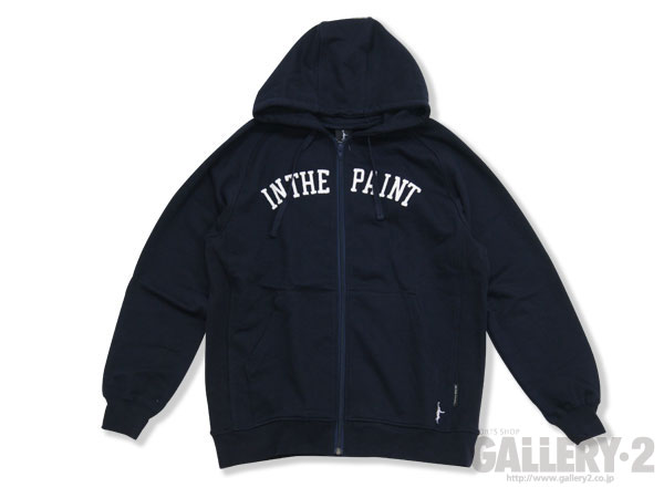 In The Paint ITP FULL ZIP FOODY