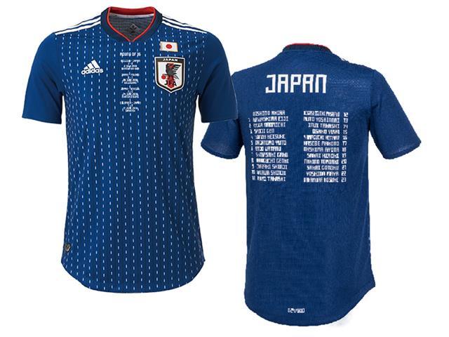 dc2002e924b105 adidas サッカー日本代表 メモリアルオーセンティックユニフォーム半袖 ...
