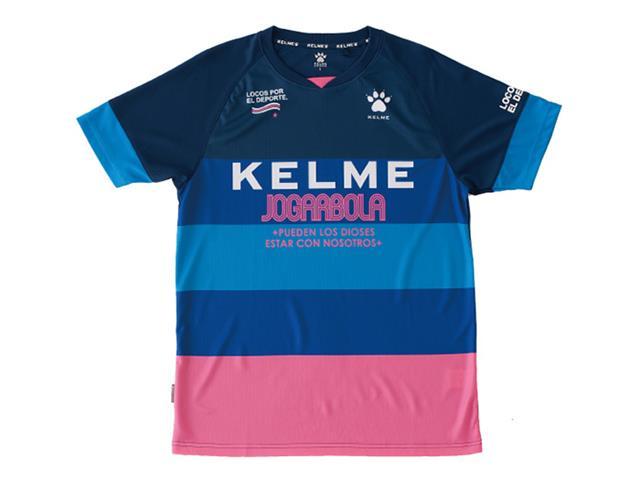 c46868a17945b5 KELME プラクティスシャツ | プラクティスウェアー 半袖プラシャツ・T ...