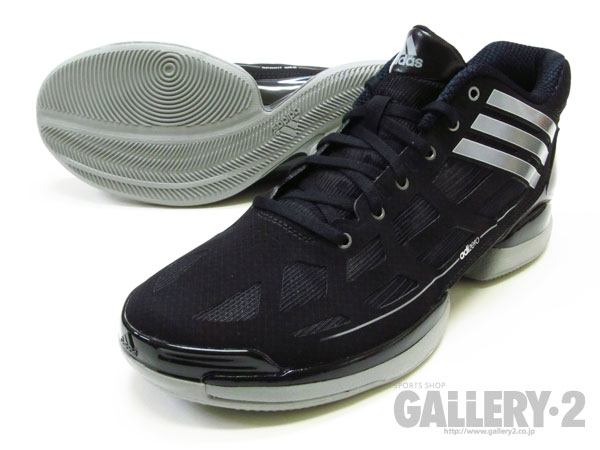 adidas adiZero Crazy Light Lo