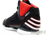 adidas adiZero Rose Dominate(詳細画像)