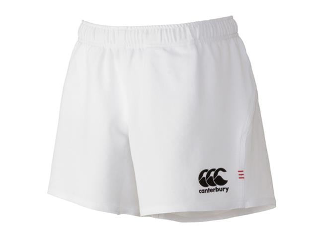 Team Shorts Black//Navy//White Canterbury Rugby Training