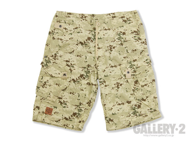K1X cargo cotton shorts