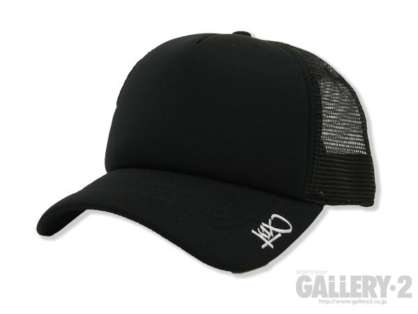 K1X Plain Trucker Cap