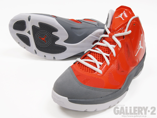 JORDAN PLAY IN THESE 2