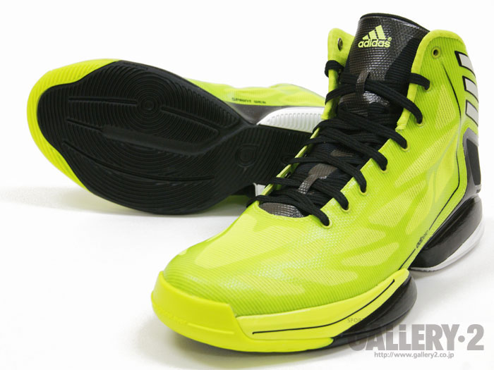 adidas aZ Crazy Light 2