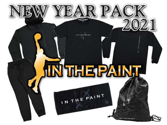 2021 NEW YEAR PACK