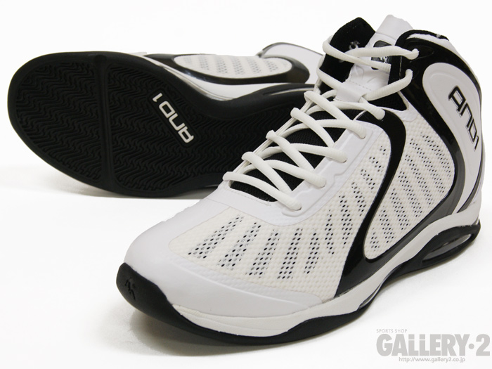 AND1 EMPIRE 2.0 MID