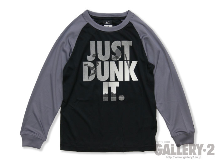 NIKE キッズ DRI-FIT JUST DUNK IT L/S Tシャツ