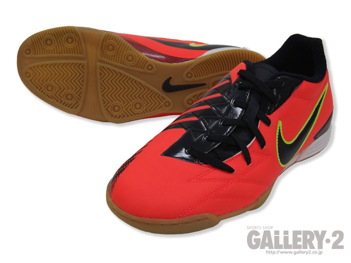 NIKE T90 イグザクト IV IC
