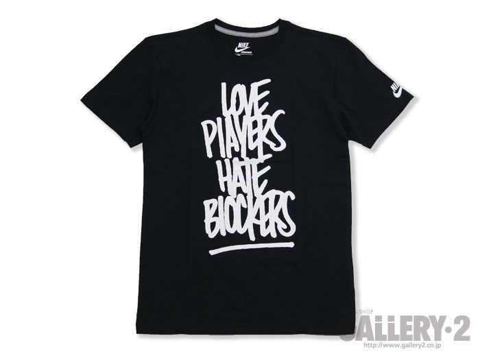NIKE BB LOVE HATE S/S Tシャツ