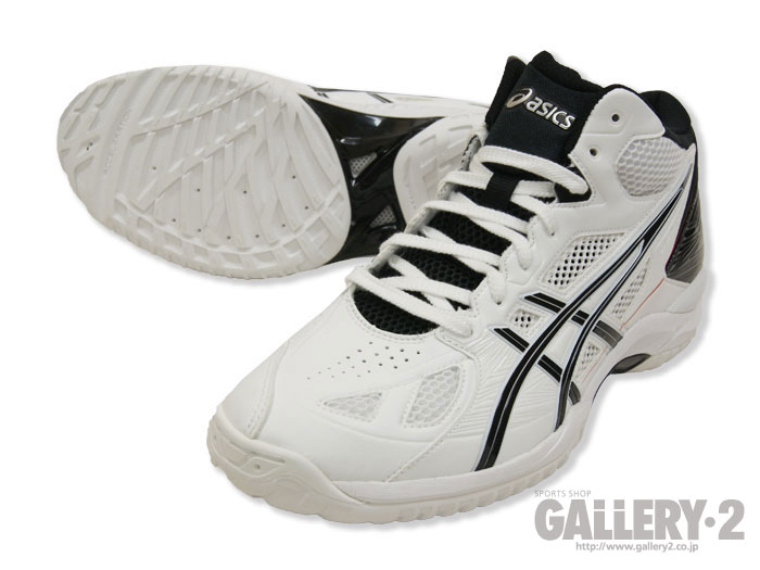 ASICS GELHOOP V5-WIDE