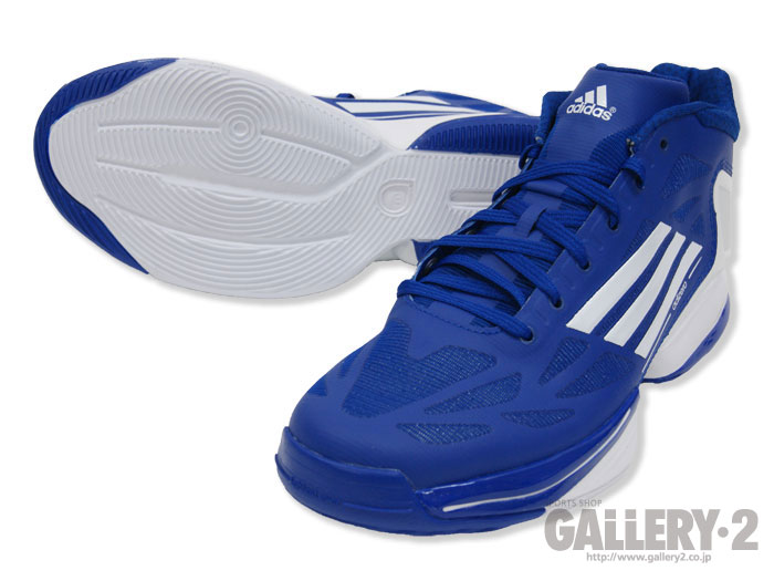 adidas adiZero Crazy Light 2 Low