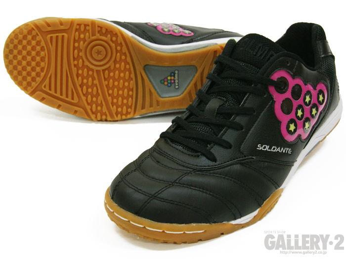SVOLME SOLDANTE INDOOR&TURF FUTSAL SHOES
