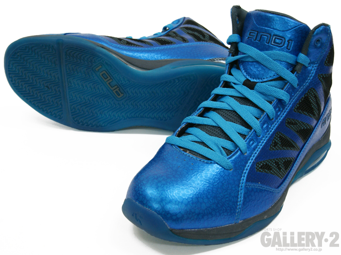 AND1 ENTOURAGE 5 ELEMENTS