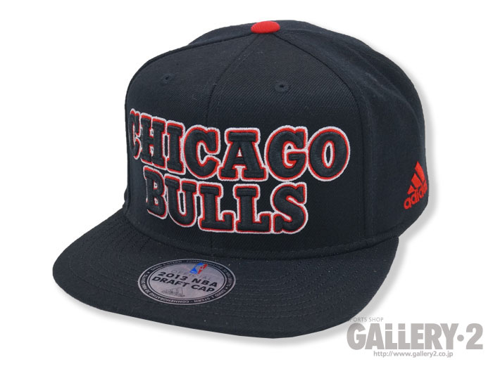 adidas NBA AUTHENTIC DRAFT CAP