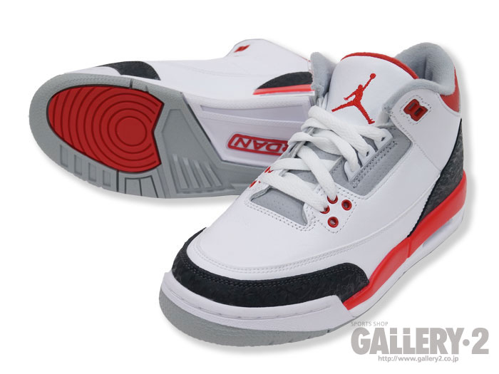 JORDAN Air Jordan 3 Retro (GS)