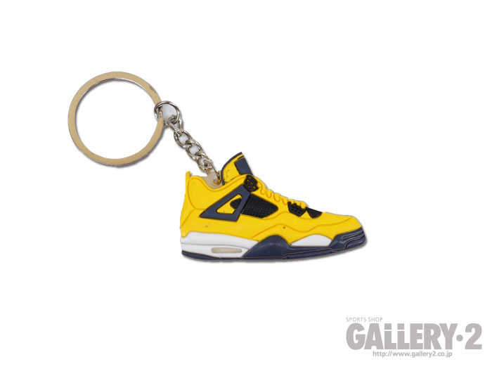 SHOES KEYCHAIN