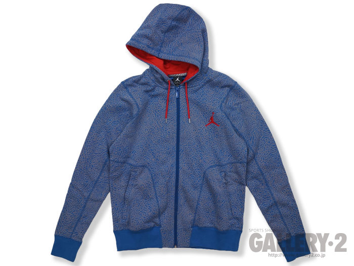 JORDAN AS JORDAN OWN THE ELE FZ HOODY