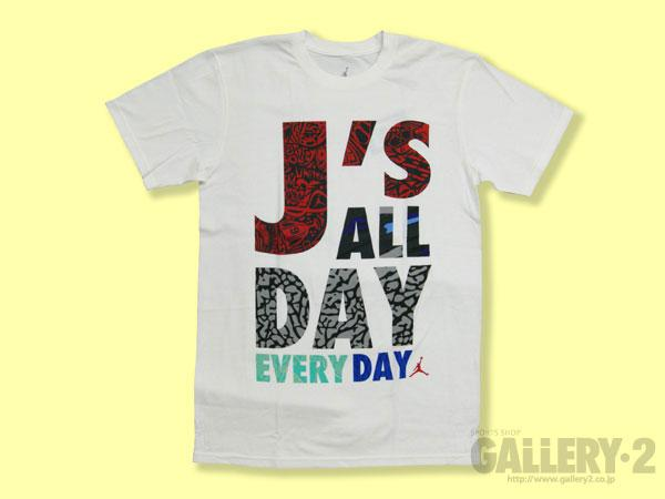 NIKE JS ALL DAY TEE