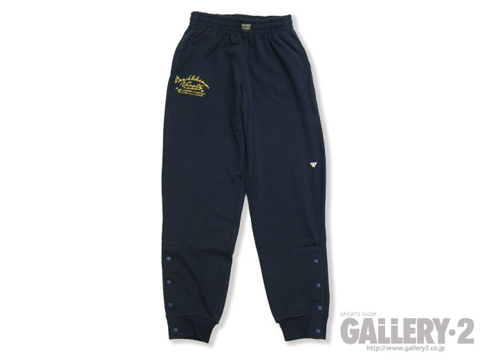 BENCHWARMER VARSITY SWEAT PANTS