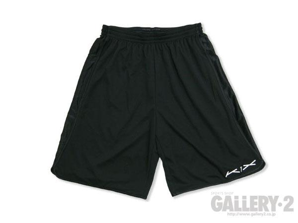 hardwood intimidator shorts