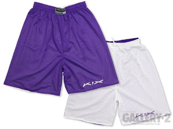 hardwood practice RV shorts