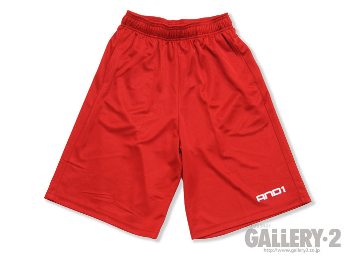 AND1 BALLERS BASIC SHORT