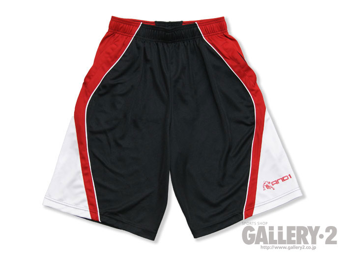 AND1 UPRISE SHORT