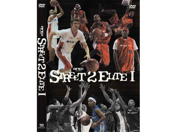 AND1 STREET2 ELITE DVD