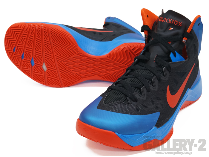 NIKE HYPERQUICKNESS JAPAN
