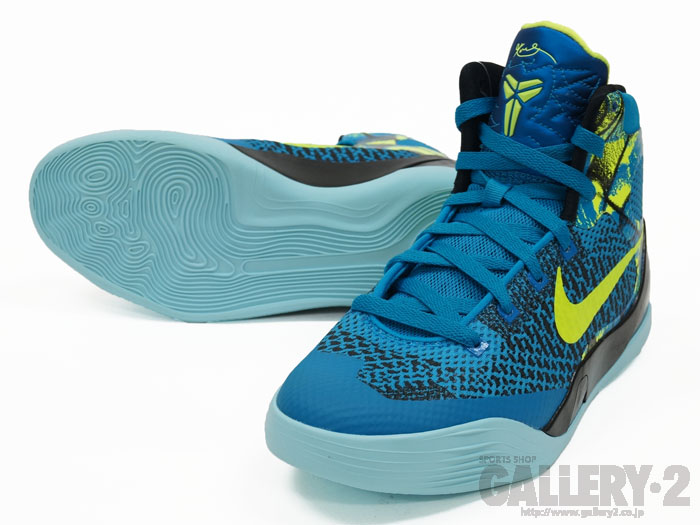 NIKE KOBE IX ELITE GS