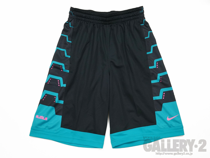 NIKE DRI-FIT LEBRON DRIVEN SHORT