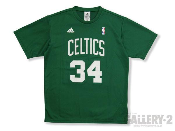 adidas NBA GameTime CL