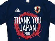 adidas サッカー日本代表 「THANK YOU JAPAN」 Tシャツ(詳細画像)
