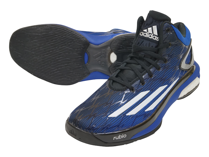 adidas Crazy Light Boost