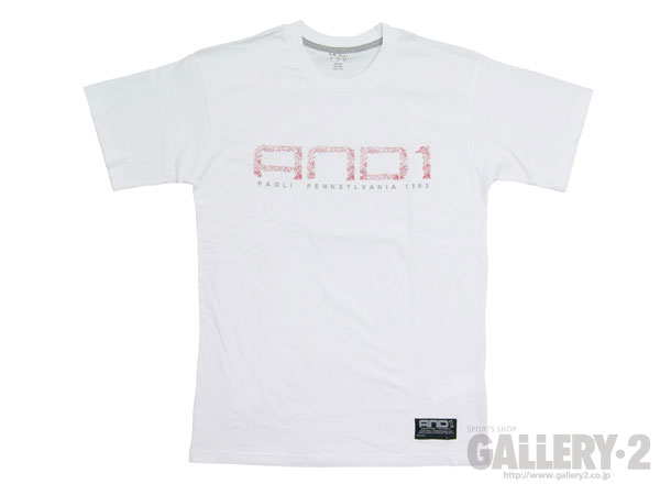 AND1 SS TEE DARE
