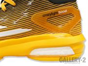 adidas Crazy Light Boost(詳細画像)