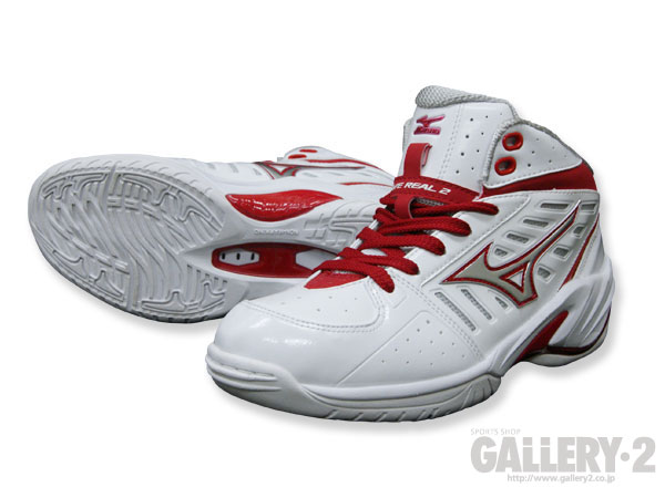 MIZUNO WAVE REAL BB2