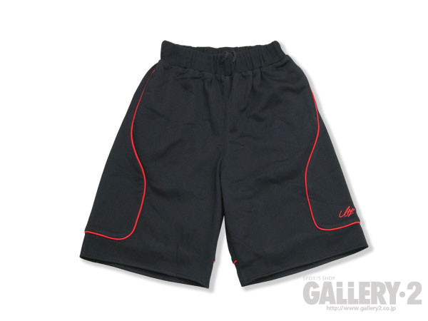 In The Paint OFF PANEL SWEAT SHORTS