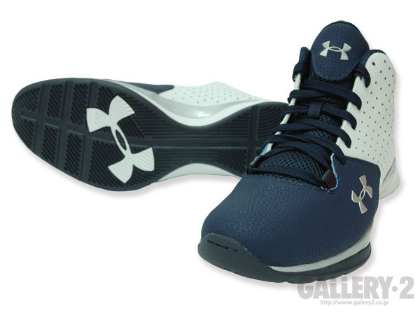 UNDER ARMOUR MICRO G THREAT