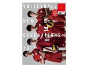 日本文化出版 VOLLEYBALL NEW GENERATIONS 2017